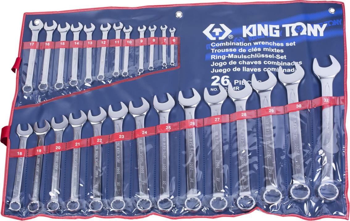 Набор ключей KING TONY 1226MR