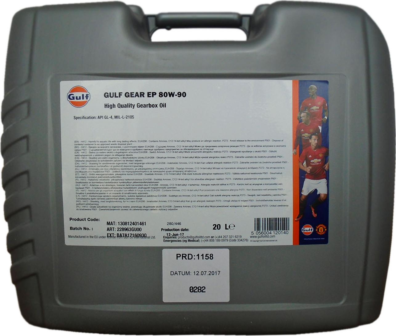 Трансмиссионное масло GULF Gear EP SAE 80W-90 (20л) GULF