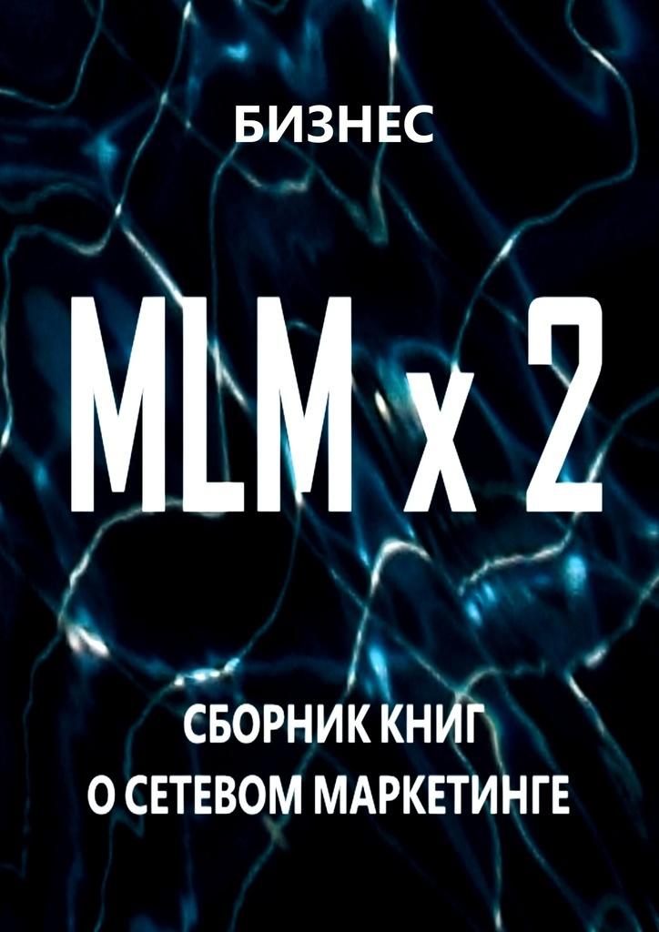 MLM x 2