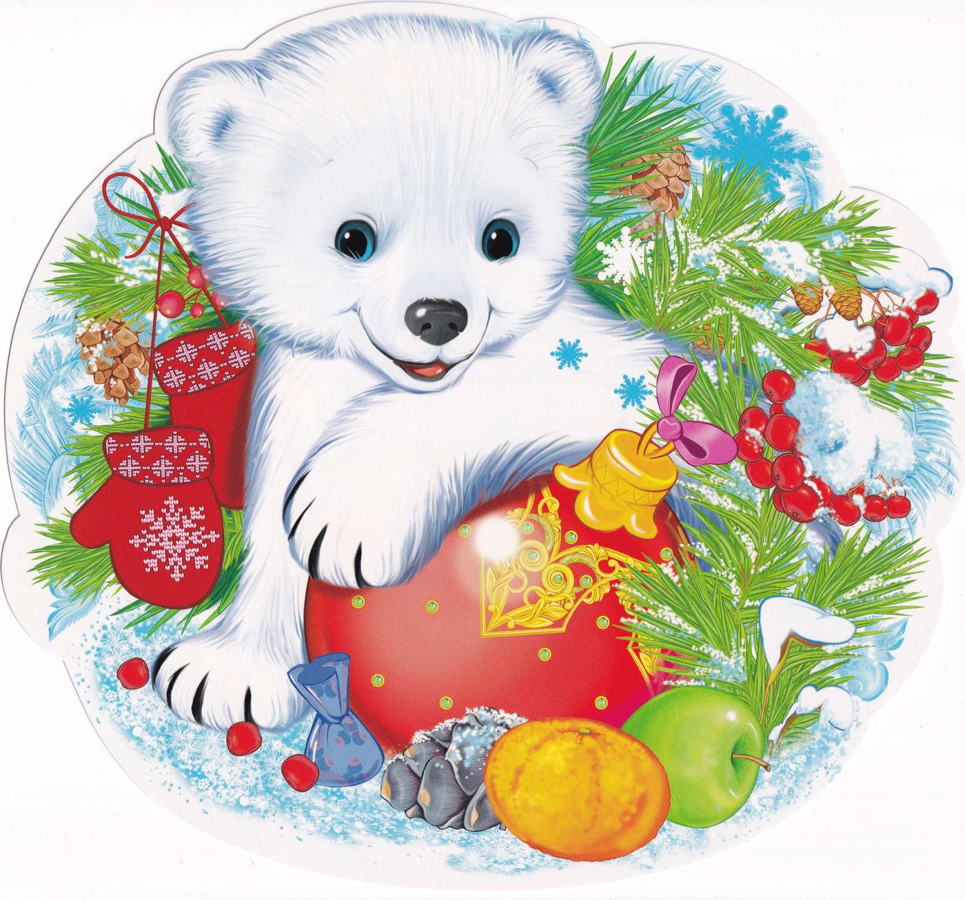 Новогодние картинки с медведями