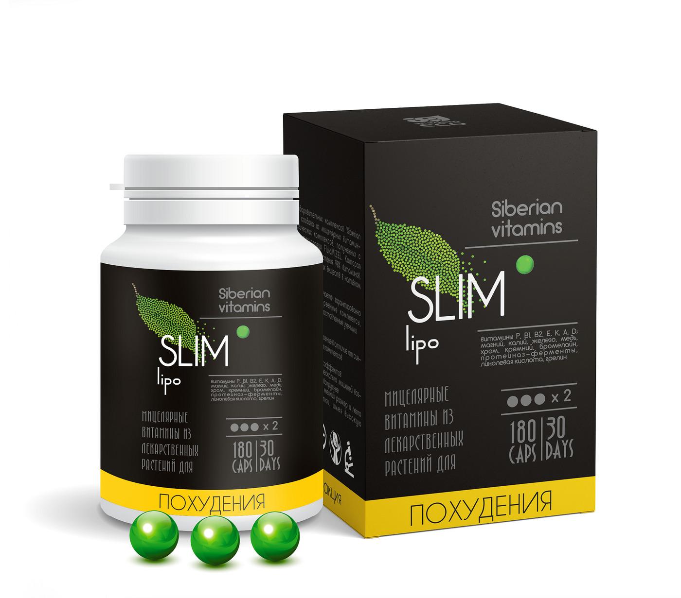 Комплекс для похудения вес