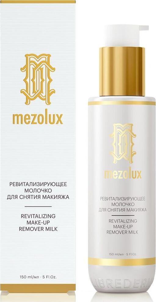Молочко для снятия макияжа Librederm Mezolux Ревитализирующее, 150 мл Librederm