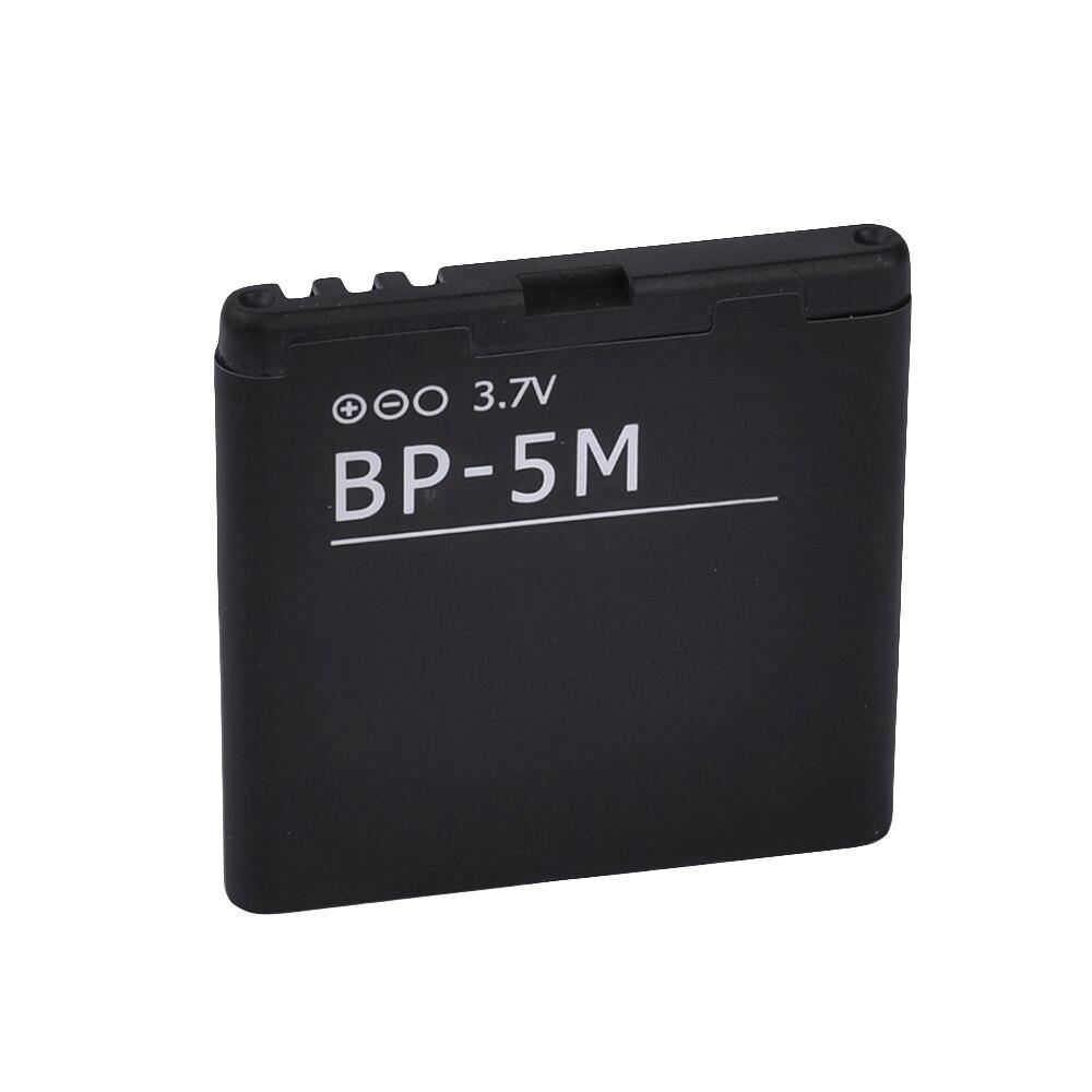 Аккумулятор Nokia BP-5M (7390/6110N/6220C/8600)