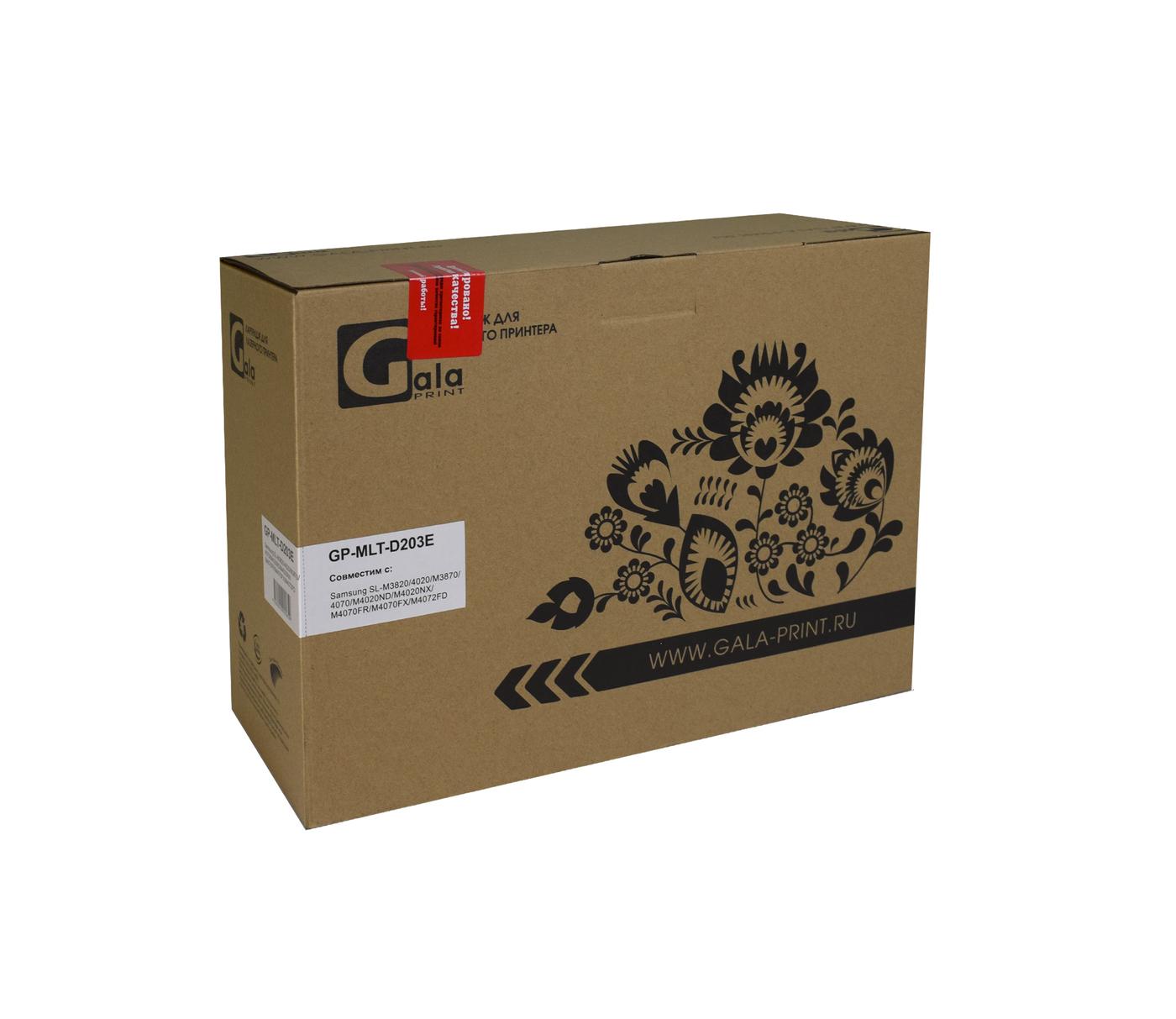 Картридж GalaPrint GP-MLT-D203E, черный, для лазерного принтера, совместимый