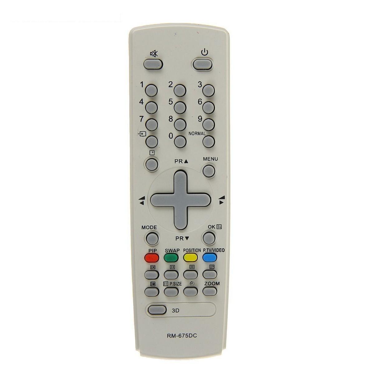 Пульт универсальный Huayu RM-675DC для Daewoo TV