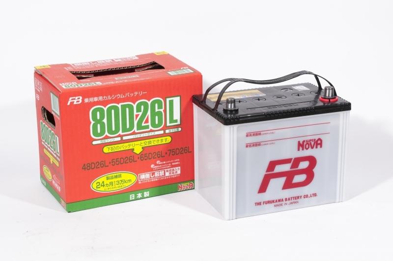 Автомобильный аккумулятор FB Super Nova 80D26L (68R 700A 260x169x225)