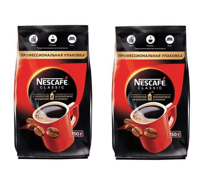 Кофе растворимый NESCAFE Classic, 750 г 2 штуки