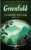 Зеленый чай листовой Greenfield Jasmine Dream ароматизированный, 200 г - изображение