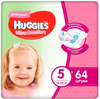 Huggies Подгузники для девочек Ultra Comfort 12-22 кг (размер 5) 64 шт - изображение