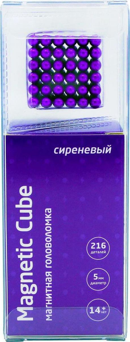 Головоломка Magnetic Cube Магнитные Головоломки Куб, 207-101-6, сиреневый, 216 шариков, 5 мм  #1