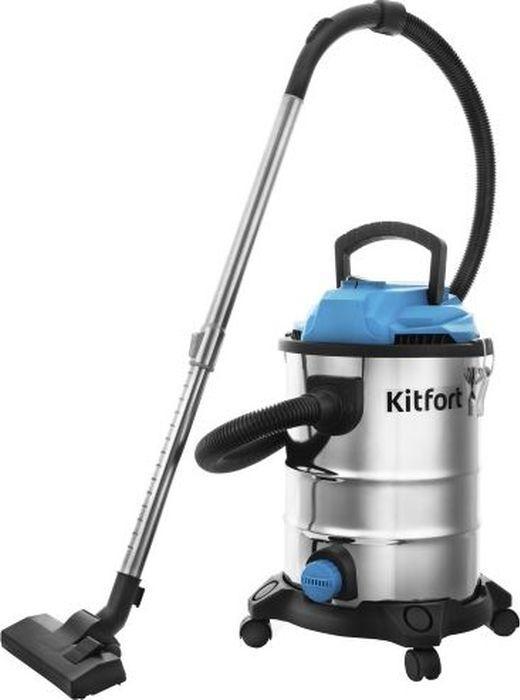 Бытовой пылесос Kitfort КТ-549, голубой, серебристый #1