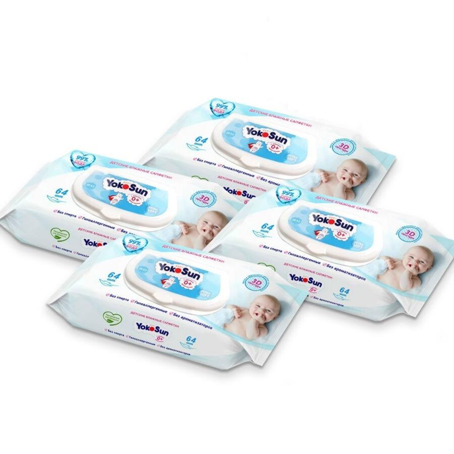 YokoSun Megabox Детские влажные салфетки, 256 шт (4 уп * 64 шт) #1