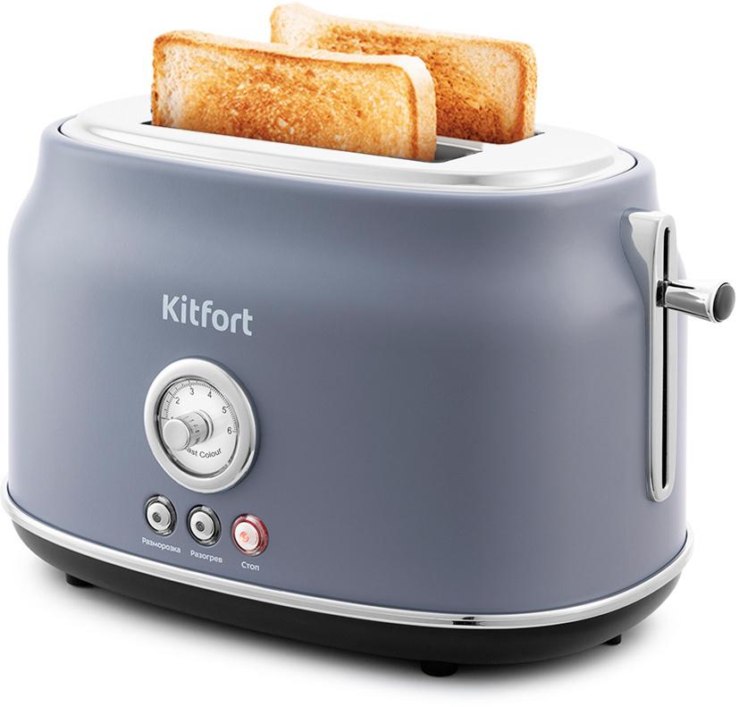 Тостер Kitfort КТ-2038-3, серый #1