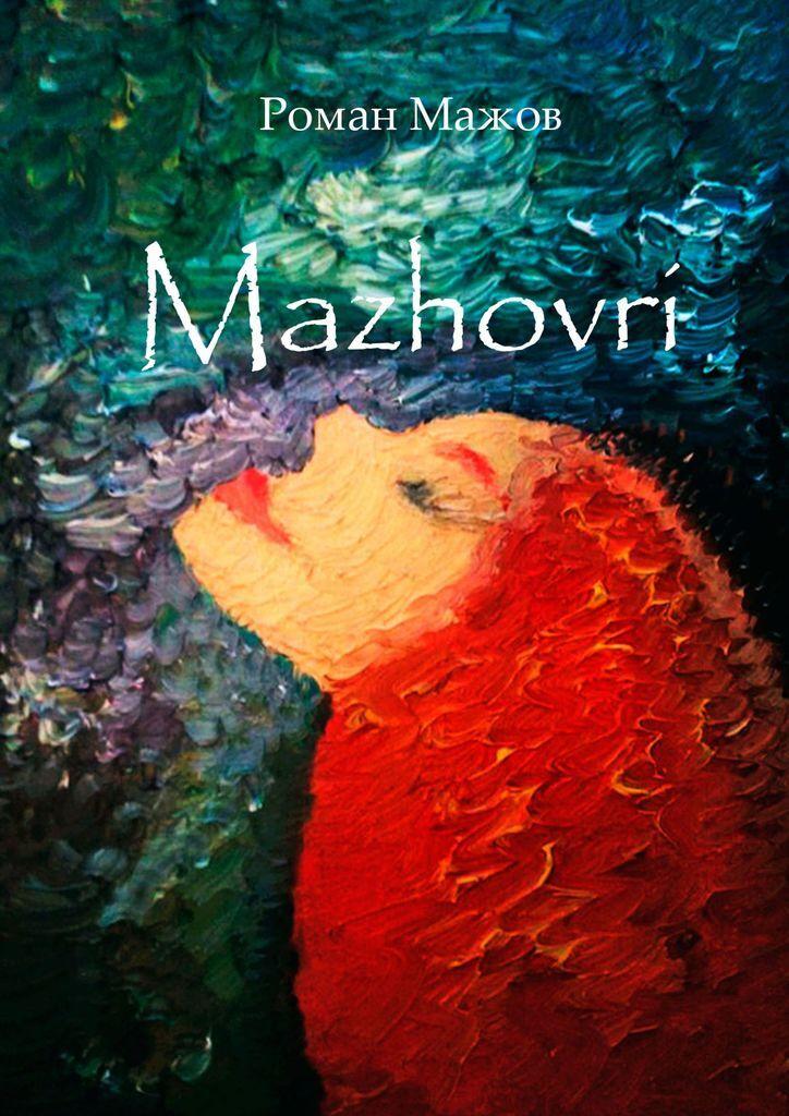 MAZHOVRI #1
