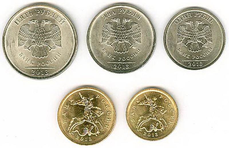 Набор монет 2013 СПМД (реже) 5 монет, UNC #1