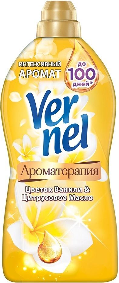 Кондиционер для белья Vernel Ароматератия Ваниль и Цитрус, 1,82 л  #1