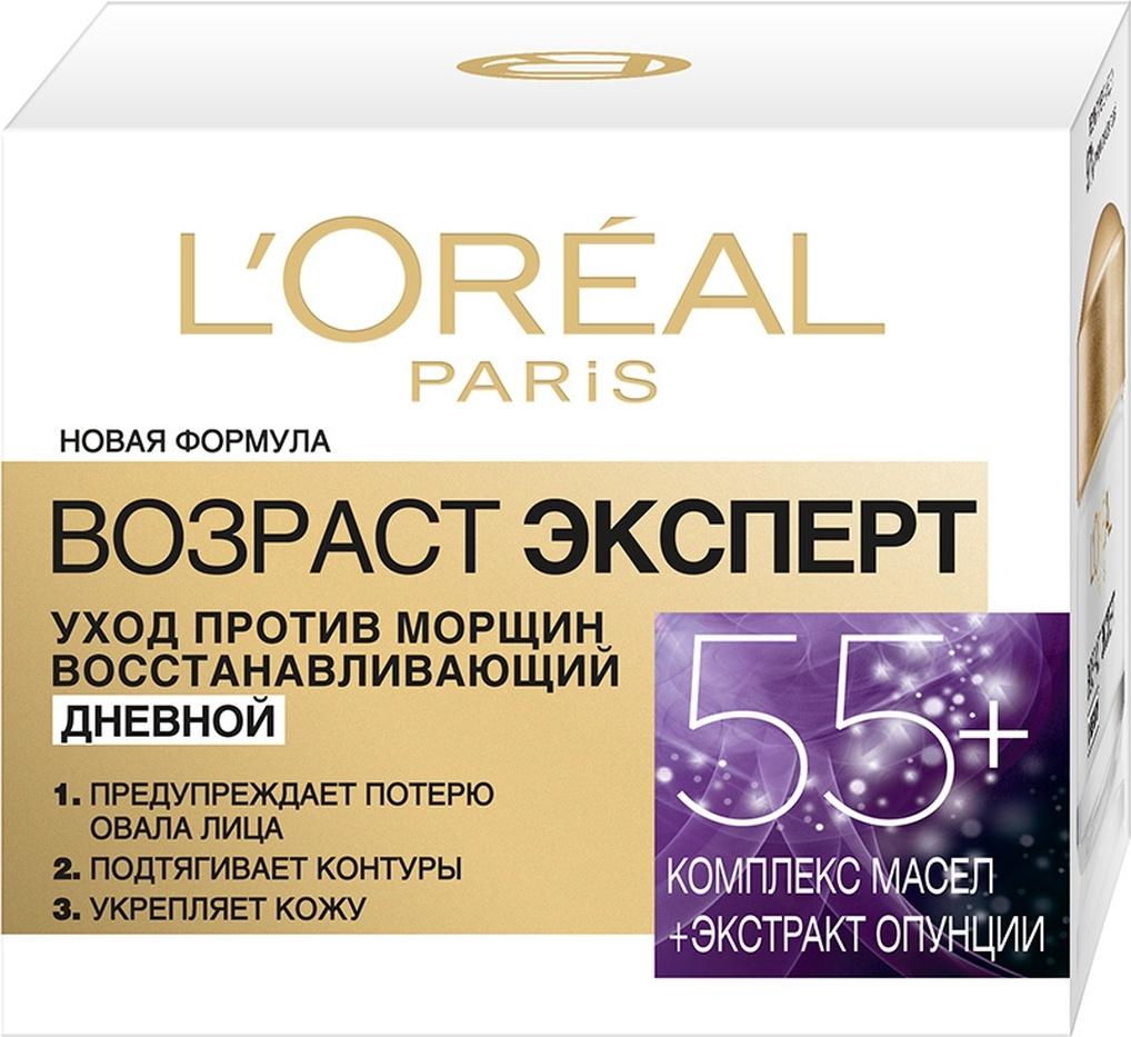 """L'Oreal Paris Дневной антивозрастной крем """"Возраст Эксперт 55+"""" против морщин для лица, восстанавливающий, #1"""