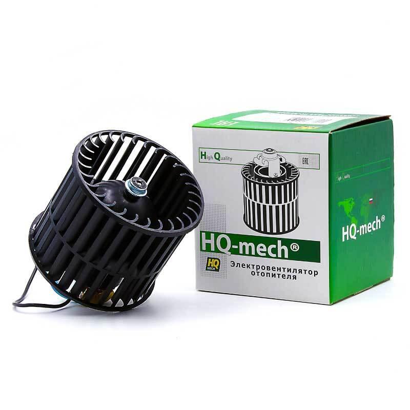 Электро-вентилятор отопителя HQ-3302-8101078, ГАЗ - 3110 Волга, 2217 Соболь, 3121, 45.3730-10, мотор #1