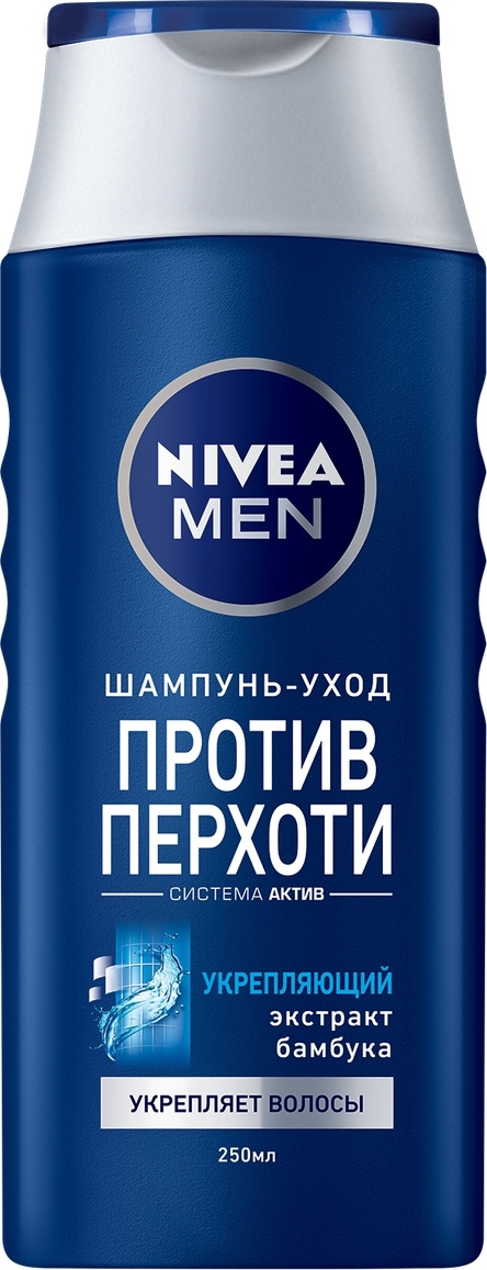 Nivea Men против перхоти Укрепляющий Шампунь для волос, с экстрактом бамбука, 250 мл.  #1