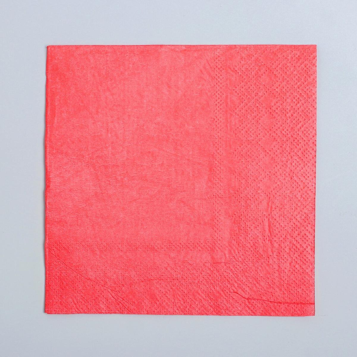 Салфетки бумажные сервировочные Страна Карнавалия 173542 Бумага 25x25см, 20шт.  #1