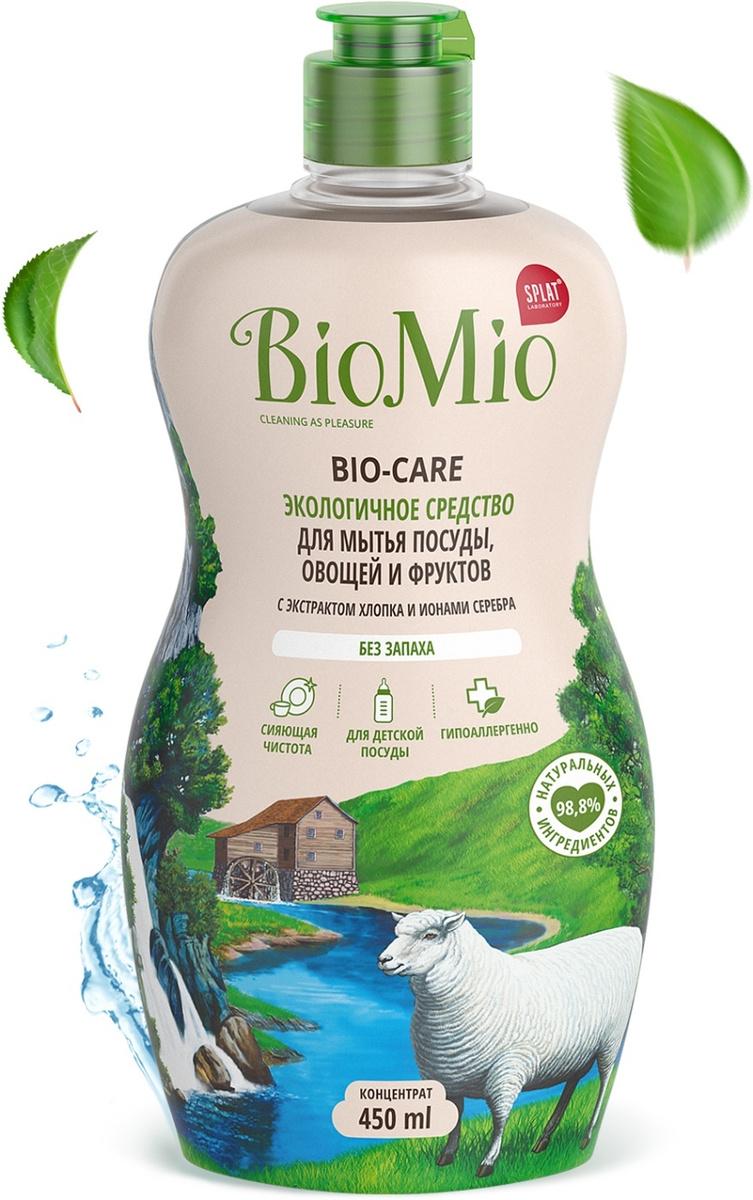 Средство для мытья посуды, овощей и фруктов BioMio Bio-Care, гипоаллергенное, экологичное, без запаха, #1