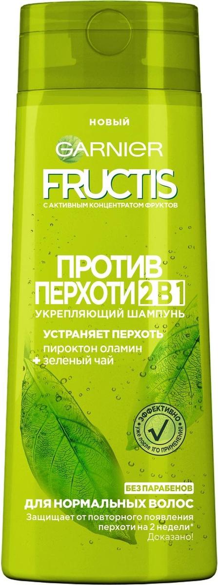 Garnier Fructis Шампунь для волос Против перхоти 2 в 1, для всех типов волос, 250 мл  #1
