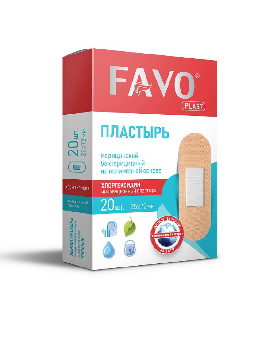 Лейкопластырь Favo медицинский бактерицидный с хлоргексидина биглюконатом 25х72 мм №20, 1 шт.  #1
