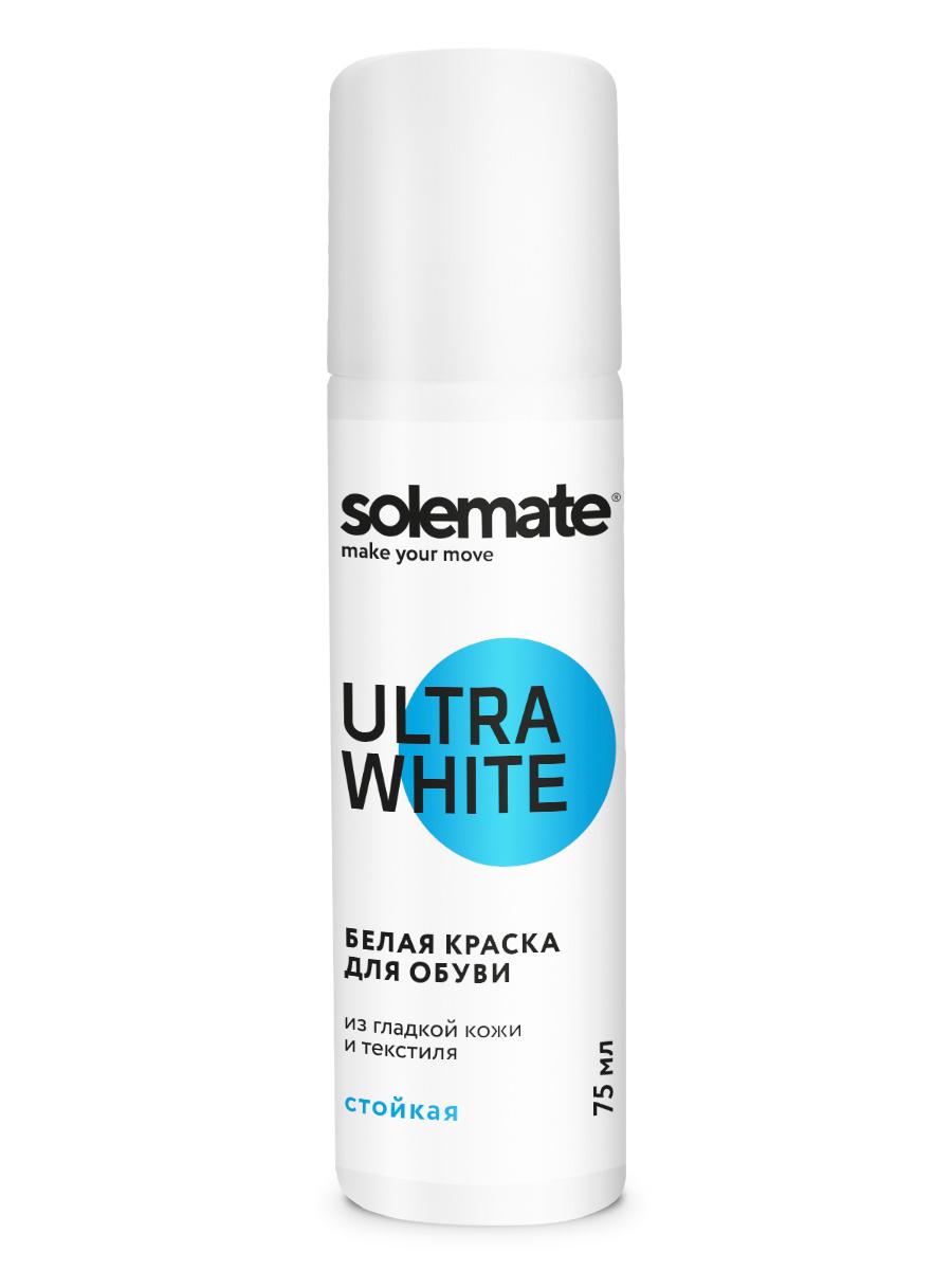 Краска для белой обуви, кроссовок , подошвы Solemate Ultra White #1