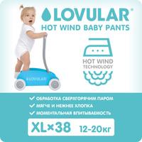 Трусики-подгузники Lovular Hot Wind, размер XL, 12-20 кг, 38 шт. Наши лучшие предложения