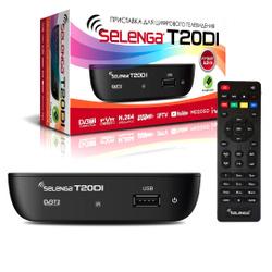 Мультимедийная цифровая DVB-T2 телевизионная приставка SELENGA T20DI. до конца осталось неделя!