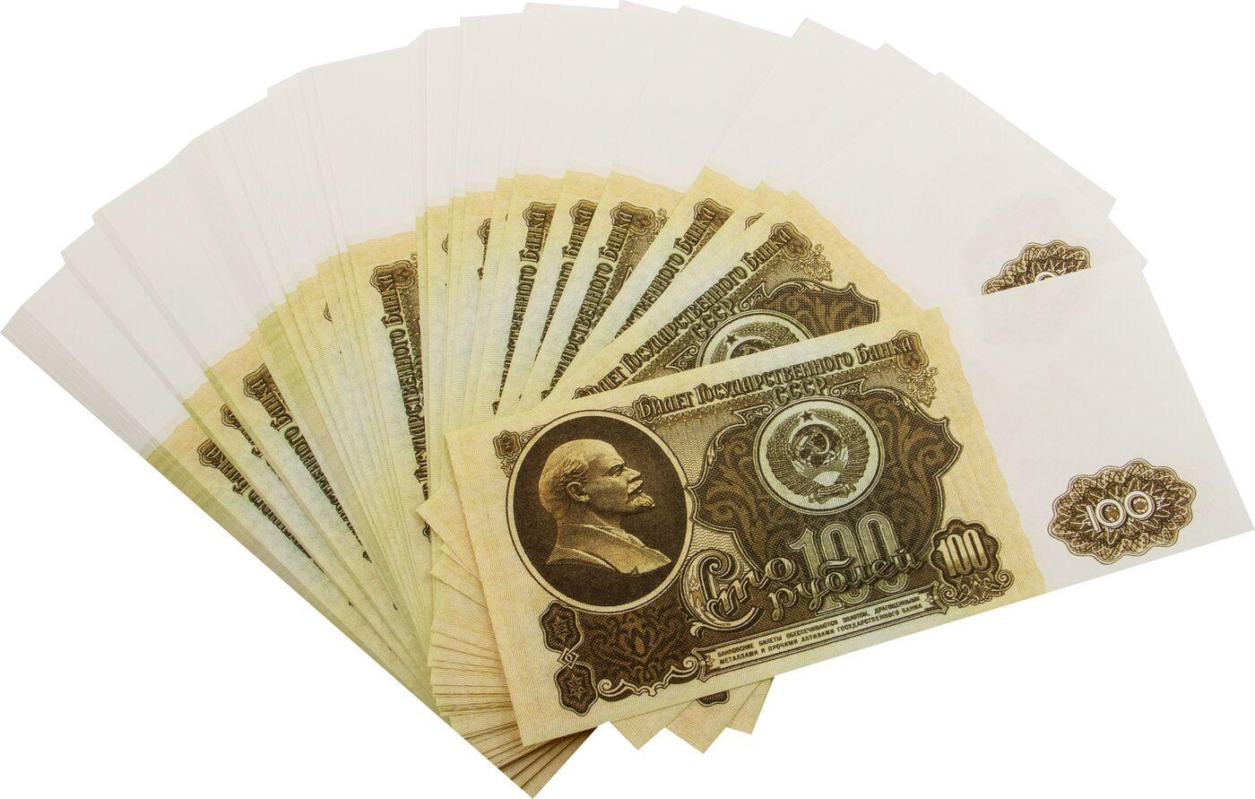 Сувенирные деньги Эврика Забавная пачка СССР 100 рублей сувенир печатная продукция сувенирные деньги 100 дублей
