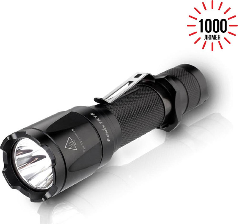 Ручной фонарь Fenix TK16 Cree XM-L2 U2, R37594, черный