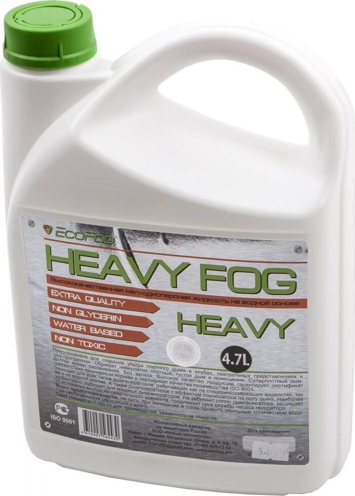 EcoFog Heavy - Жидкость высокой плотности для генераторов дыма