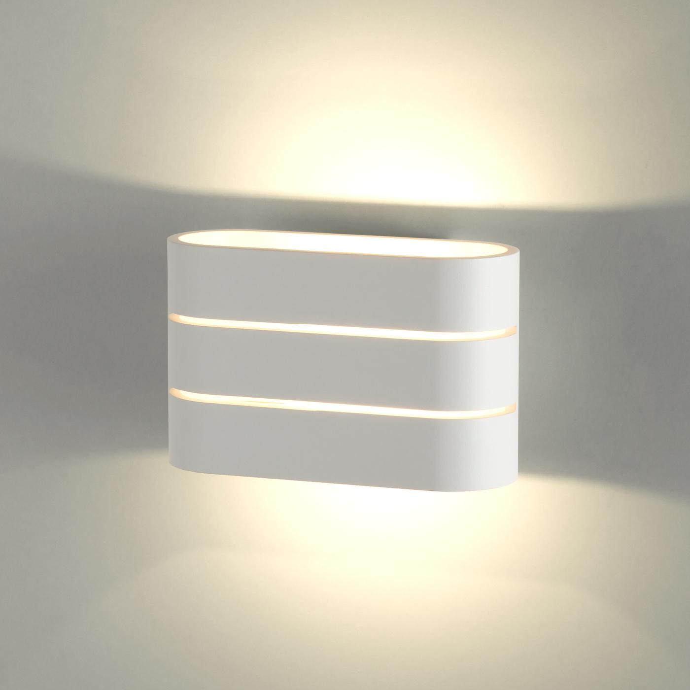 Настенный светильник Elektrostandard Light Line светодиодный MRL LED 1248, 7 Вт elektrostandard настенный светильник elektrostandard inside led белый матовый mrl led 12w
