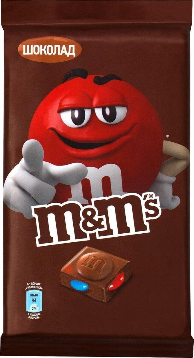 Шоколадная плитка M&M's с молочным шоколадом и разноцветным драже, 125 г драже m