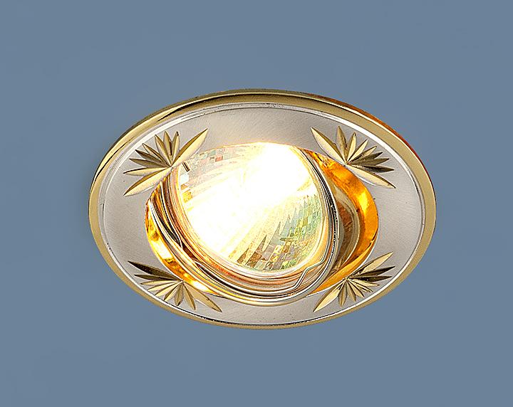 Встраиваемый светильник Elektrostandard Точечный 104A MR16 SS/GD, G5.3 встраиваемый светильник elektrostandard 104a mr16 ss gd сатин серебро золото 4607138143980