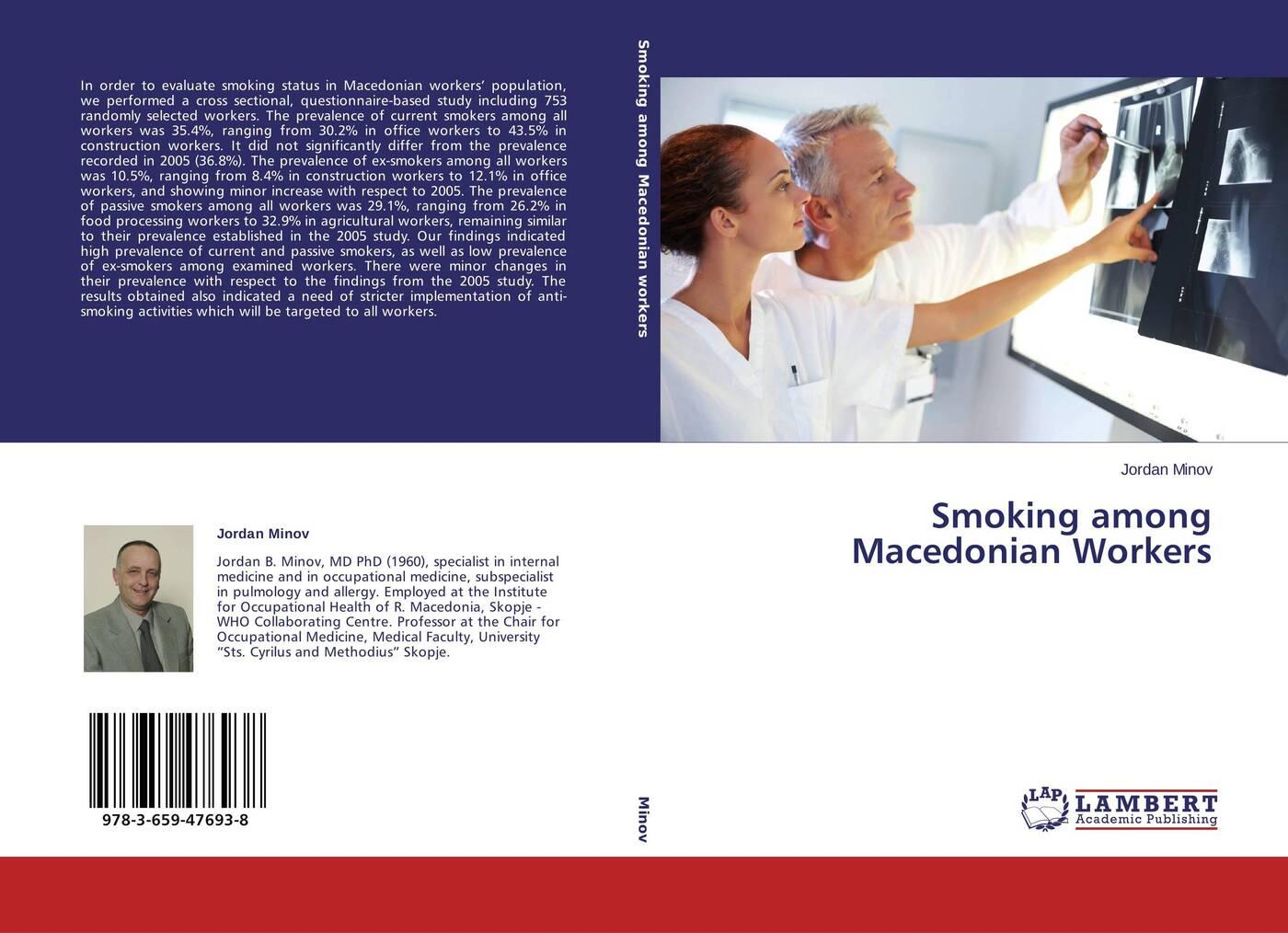 купить Jordan Minov Smoking among Macedonian Workers по цене 2929 рублей