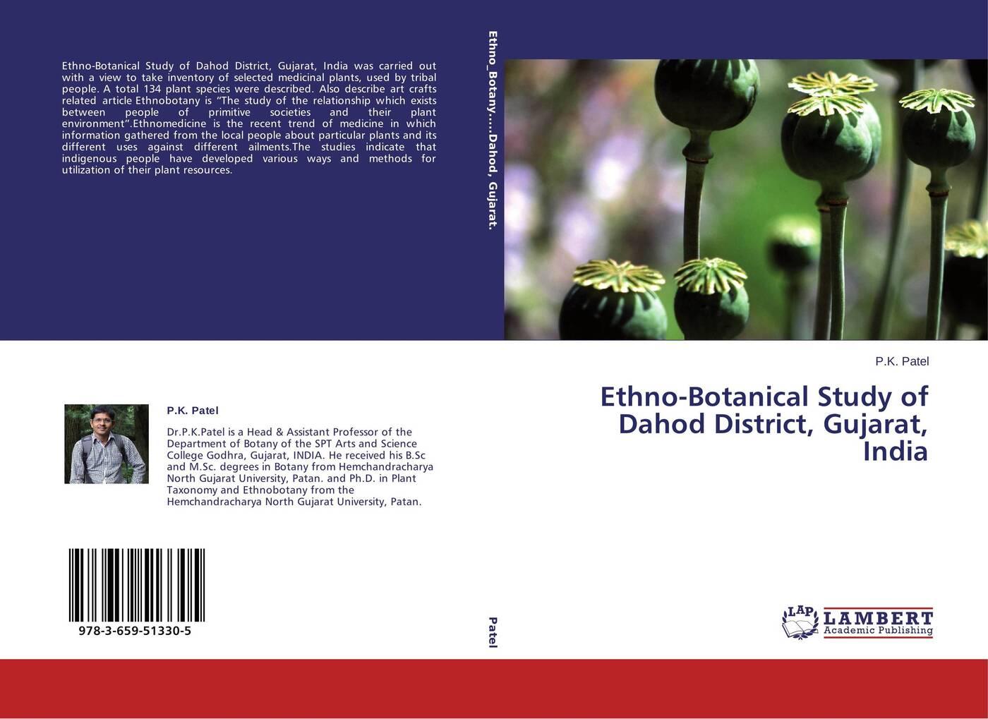 цены на P.K. Patel Ethno-Botanical Study of Dahod District, Gujarat, India  в интернет-магазинах