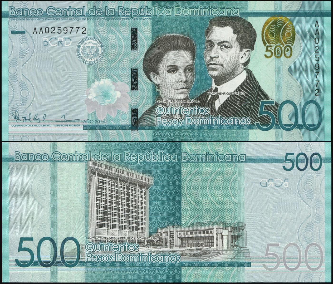 Банкнота. Доминиканская республика 500 песо доминикано. 2014 UNC. Кат.P.192a
