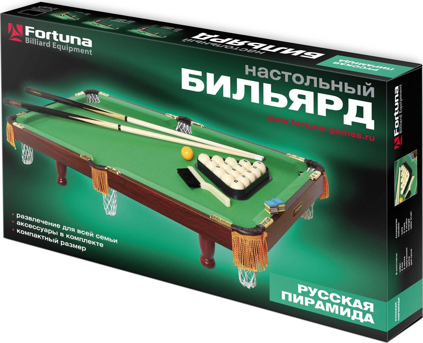 Бильярдный стол Fortuna русская пирамида 3фт c комплектом аксессуаров