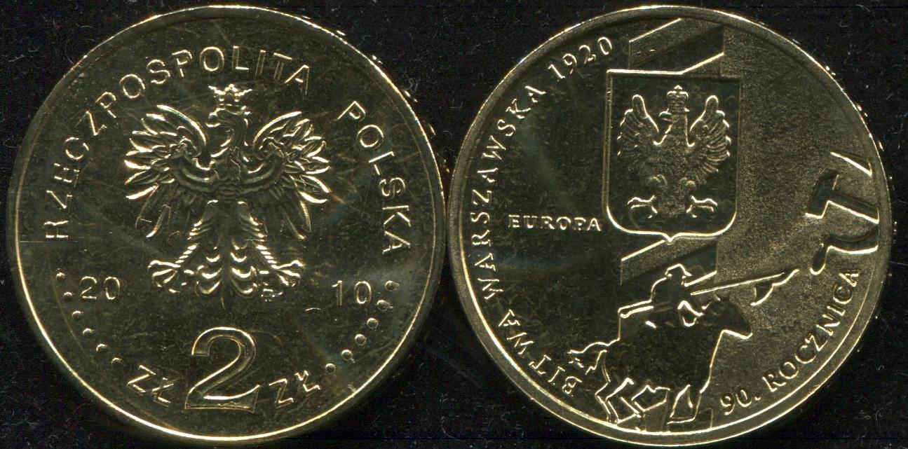 Монета. Польша 2 злотых. 2010 (KM.Y.735. Unc) 90-я годовщина Варшавского сражения