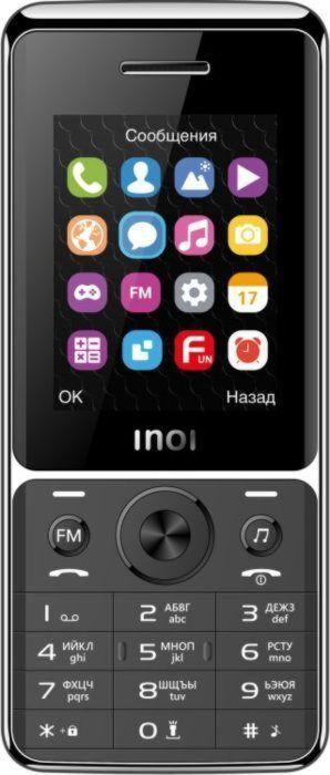 мобильный телефон inoi 248m, золотой