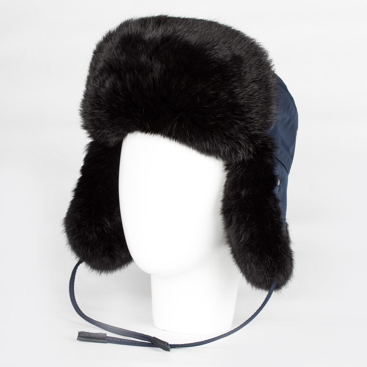 может шапка ушанка зимняя картинки отметить, что