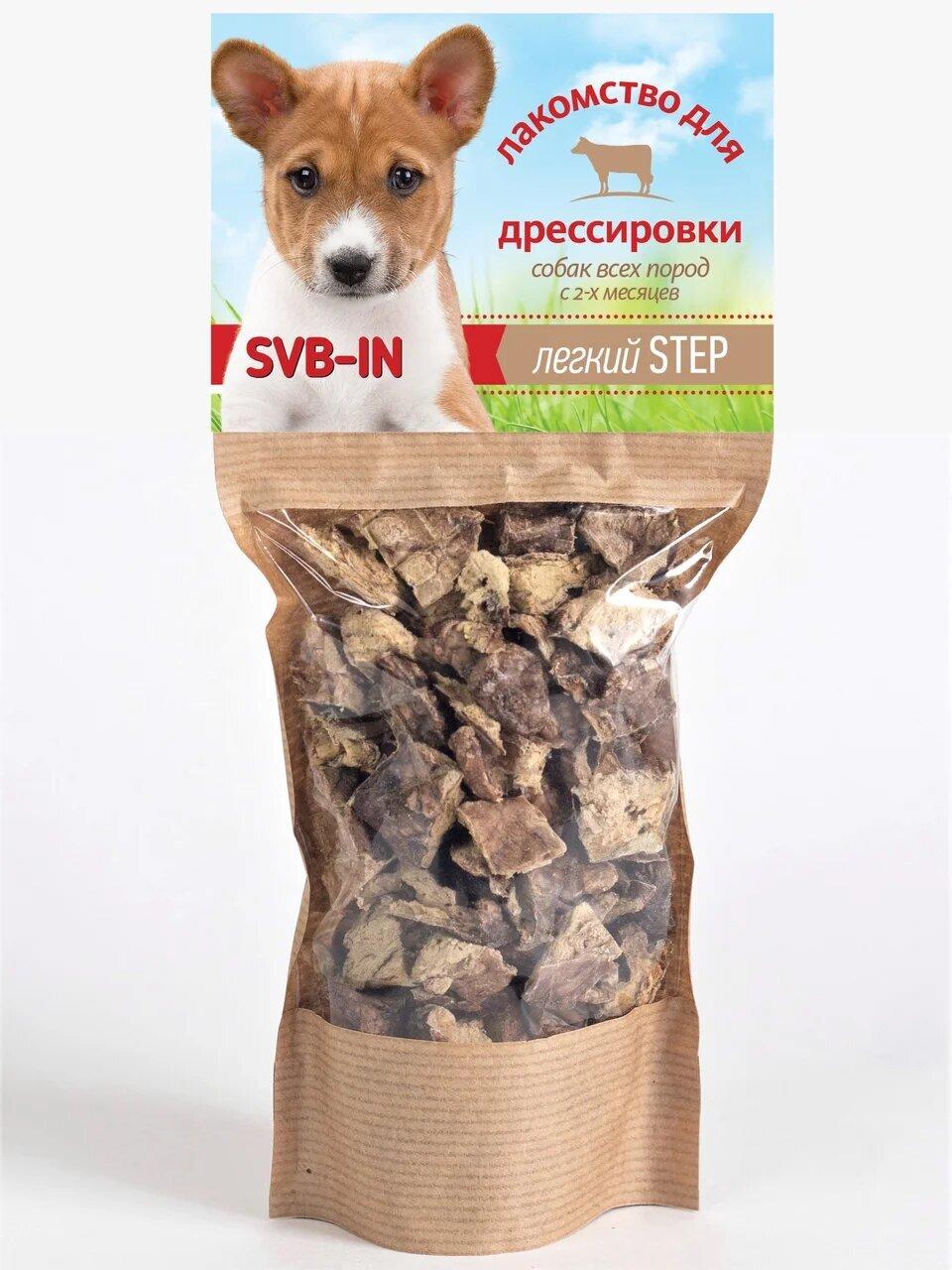 Лакомства для собак / Лакомство для собак / легкое говяжье для занятий Легкий Step Натуральные