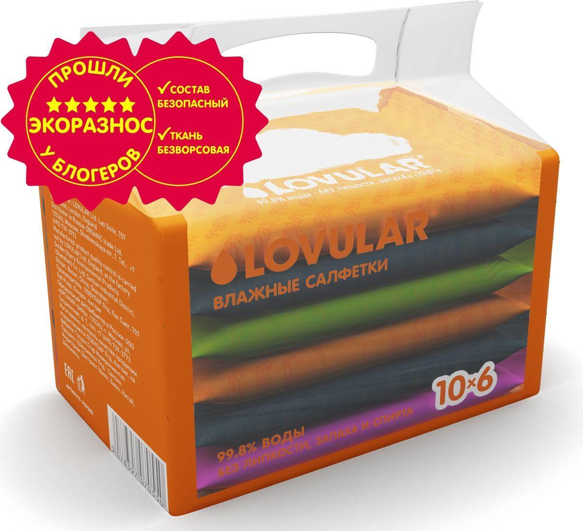 Влажные салфетки Lovular, 6 х 10 шт #1