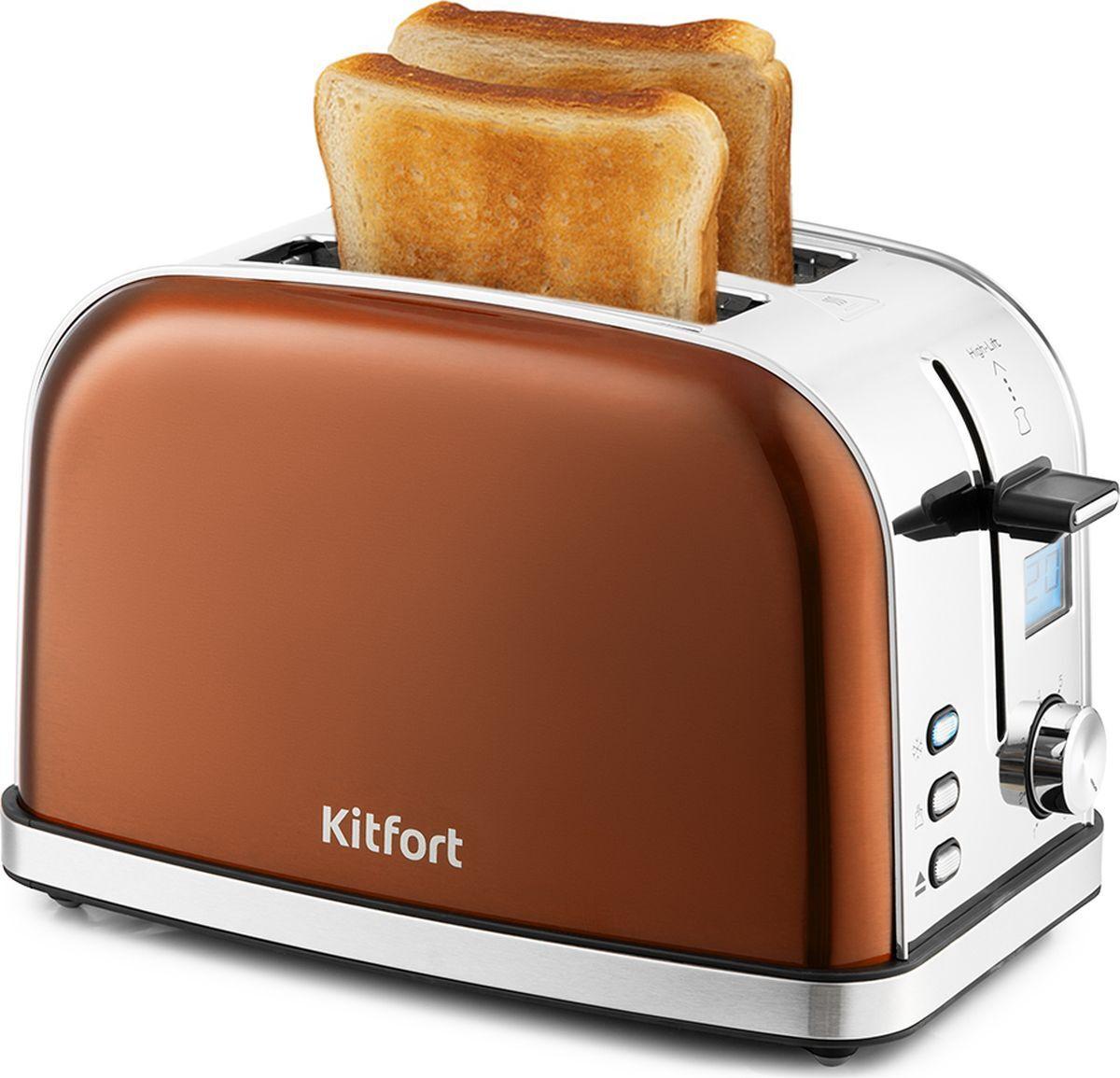 Тостер Kitfort КТ-2036, бронза #1