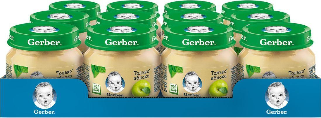 Пюре фруктовое Gerber Только яблоко, первая ступень, 12 шт х 80 г  #1