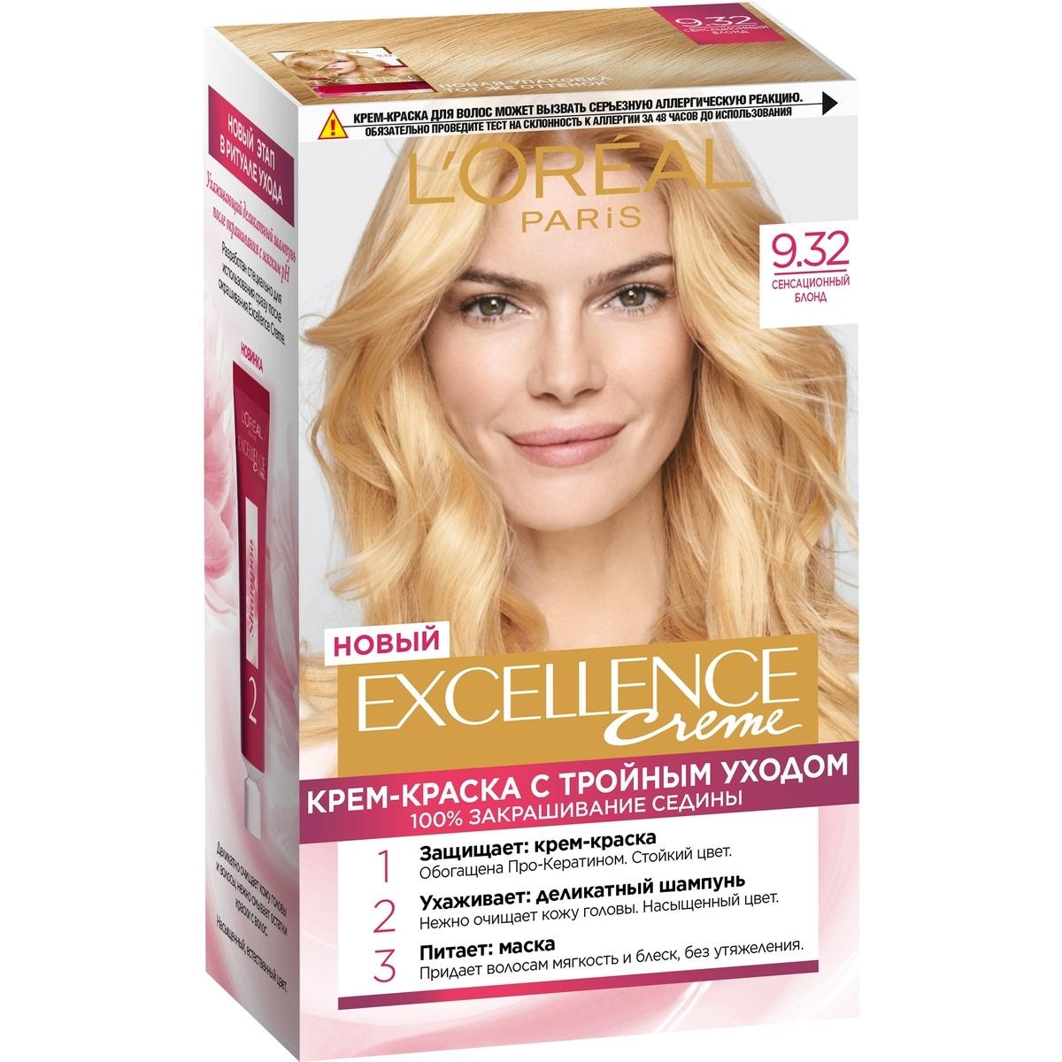 L'Oreal Paris Краска для волос  Excellence, 9.32, Сенсационный блонд #1