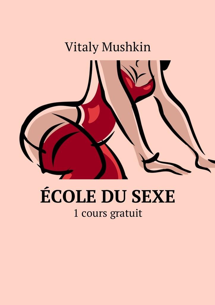 cole du sexe #1