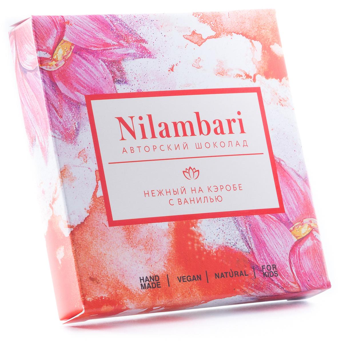Шоколад Nilambari нежный на кэробе с ванилью / GreenMania #1